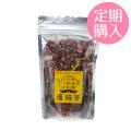 【定期購入】痩福茶