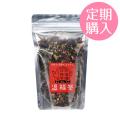 【定期購入】温福茶